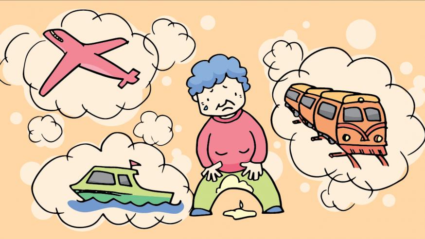 尿失禁阻碍旅行梦?