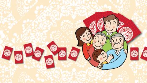 长者的祝福——农历新年红包