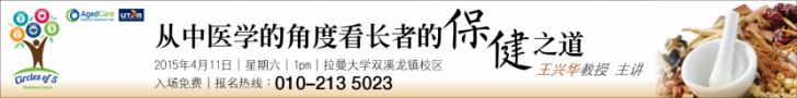 TCM banner ad_chi
