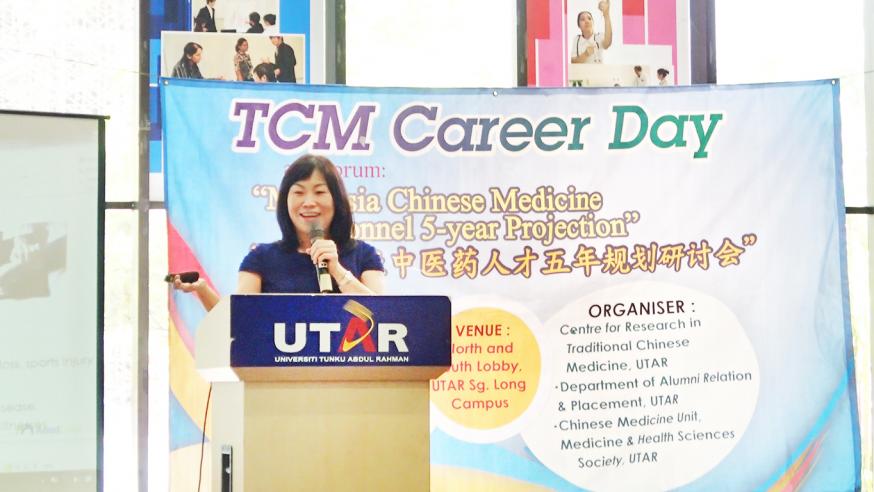 中医系学生可加入长者护理行列
