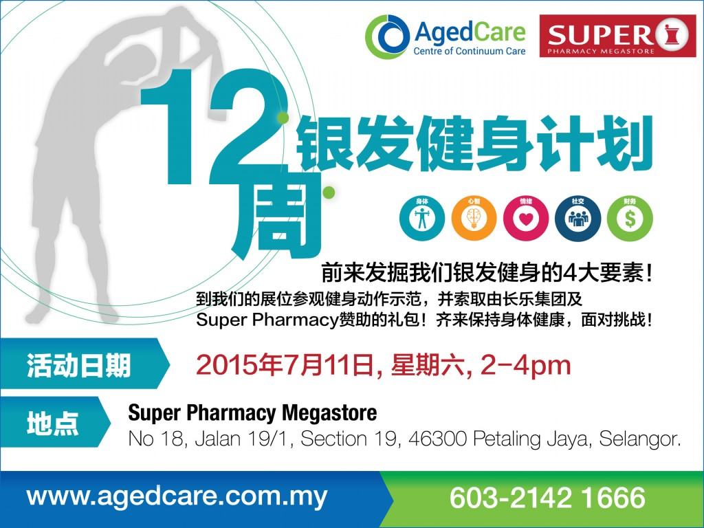 Super Pharmacy july event_chi