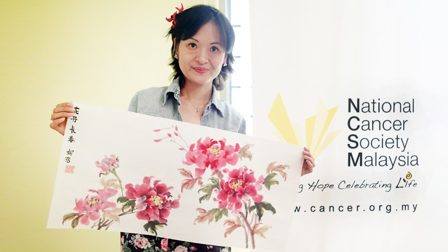 患癌让我学会珍惜
