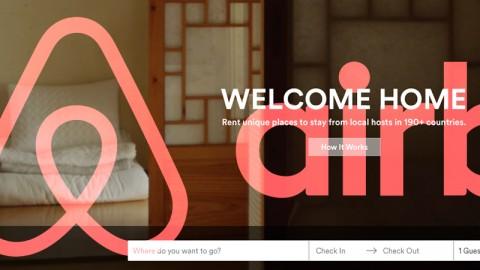 Airbnb旅途中的家