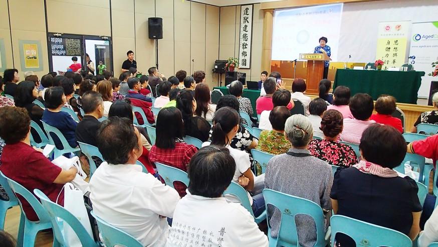 为自己晚年规划·逾200人出席讲座